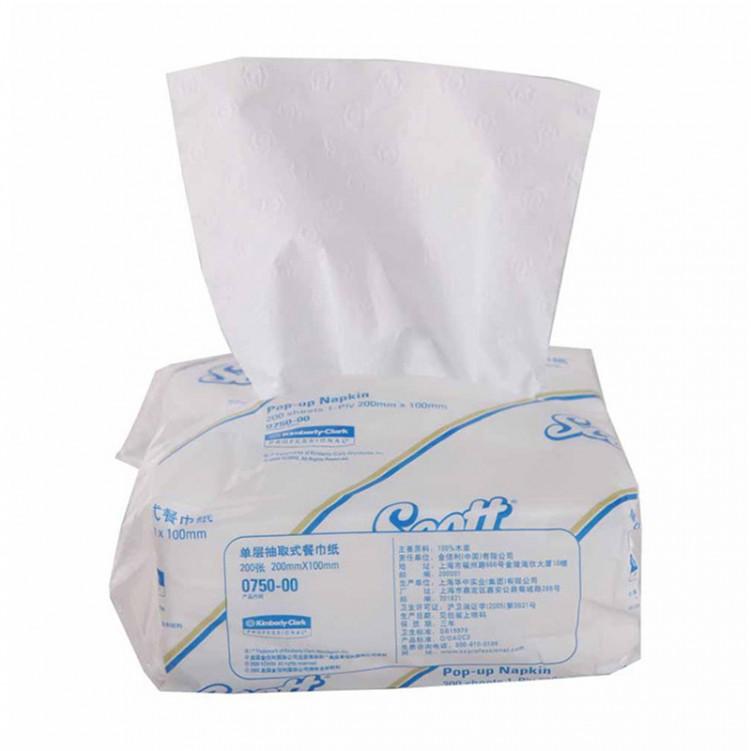Folded Tissue Dinner Napkins 196*106mm