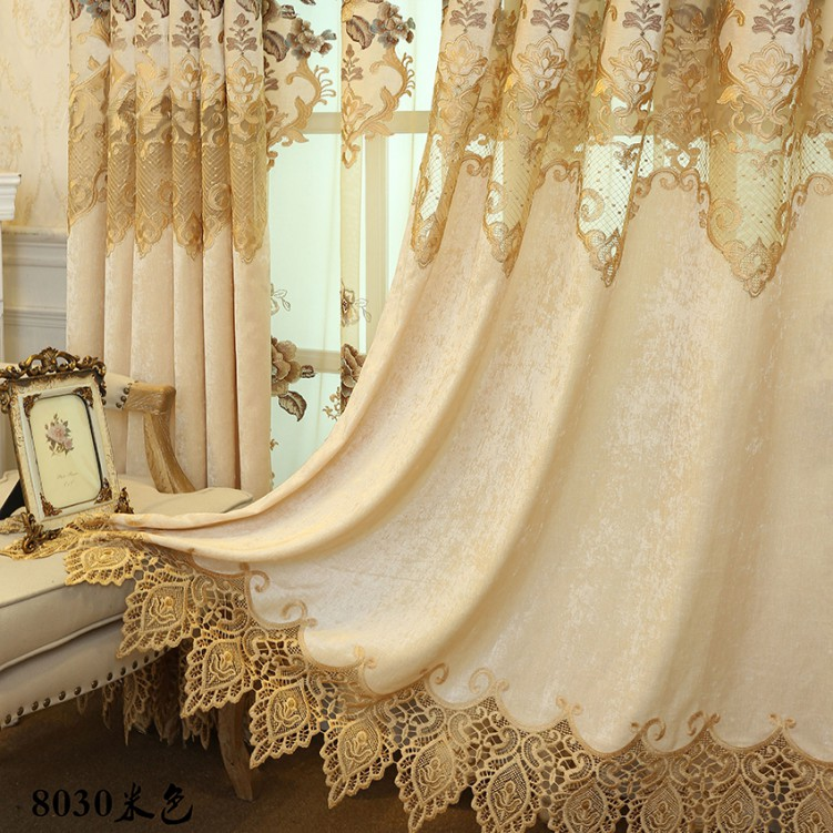Simple European Style Cream-colored Chenille Curtain