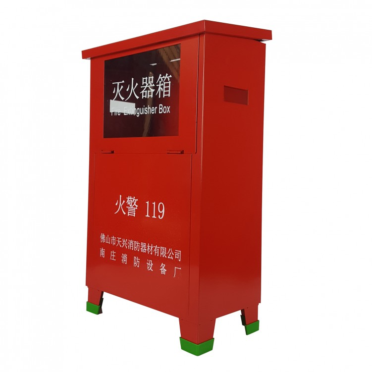 Fire Extinguisher Box