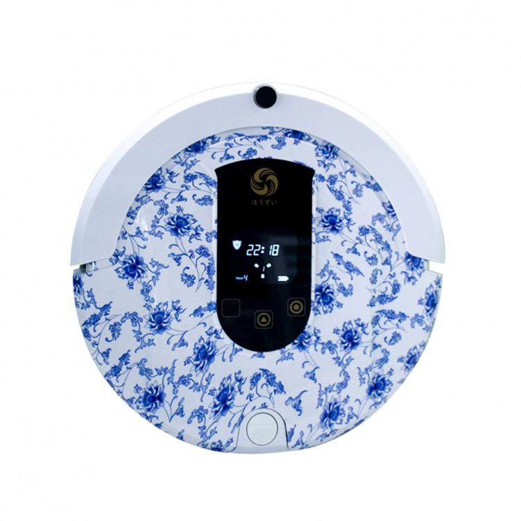 Robot Cleaner Blue and White Porcelain