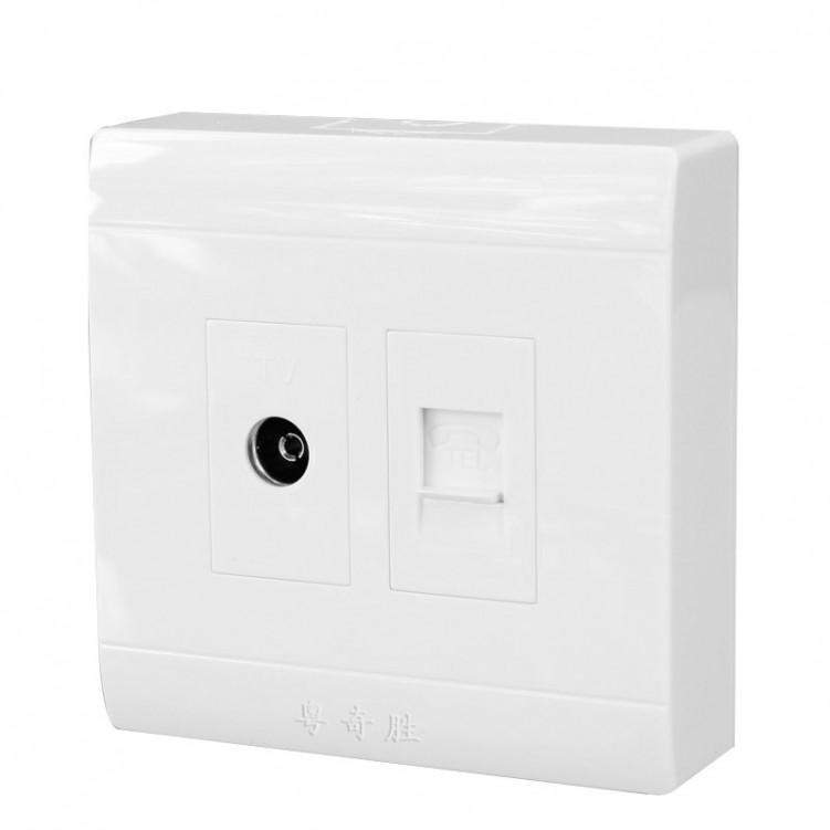 TV & Telephone Socket Outlet