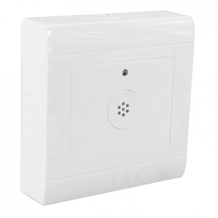 60W Sound & Light Control Delay Switch