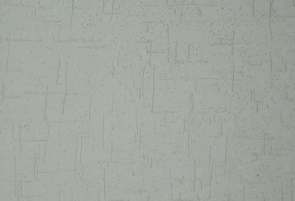 Smooth Type Diatom Mud Powdery Coating