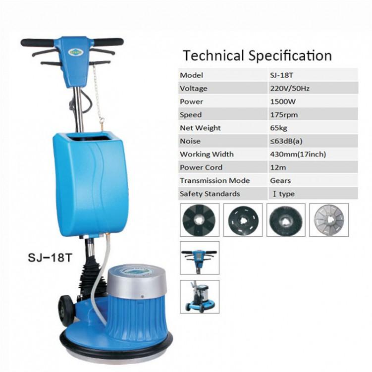 Floor Renewing Surface Machine
