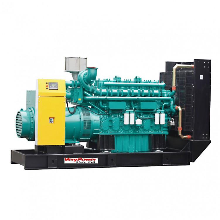 Mitisubishi 2000kW Diesel Generators