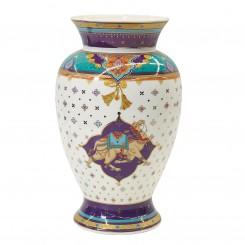 Persian Style Vase
