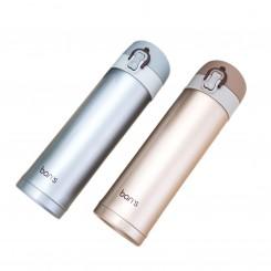 BMD Vacuum Bottle