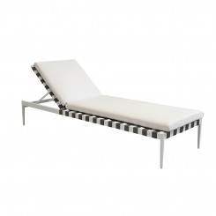 LESSO HOME White Sun Chaise Lounge