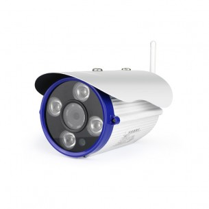 PNP HD 1080px Night Vision Outdoor Wireless Camera C51S