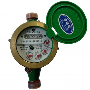 Copper Drip Water Meter (GB)