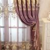 Simple European Style Purple Chenille Yarn-dyed Curtain